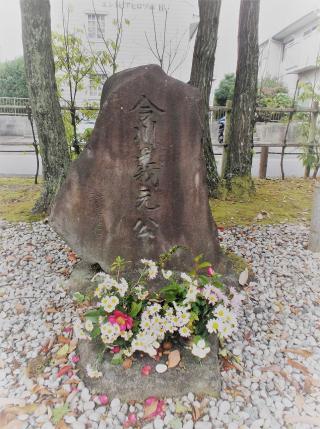 ⑦義元公墓