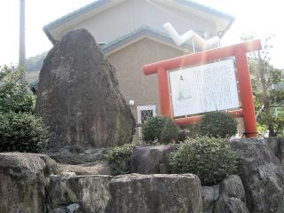 ①松山の津