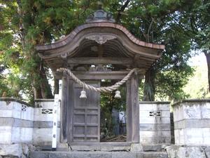 紀行歴史遊学: 2008年10 月